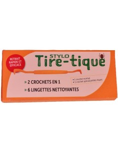 Tire-tique